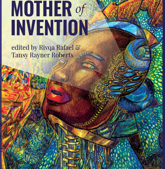 Mother of Invention: Cover Reveal